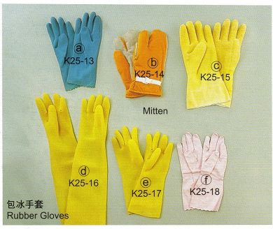 rubber_glove(001).jpg